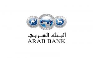 البنك-العربي