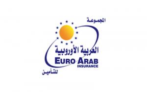 العربية-الاوروبية